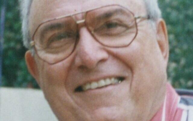 Jules Joseph Aaronson