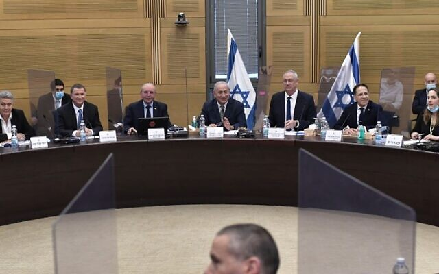 PM Netanyahu's Remarks at the Start of the First Meeting of the Ministerial Committee on Dealing with the Corona Crisis and its Implications on May 28.