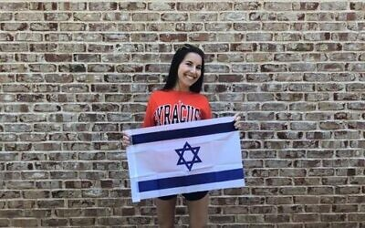 "To Hannah Feldstein, the 14-day quarantine in Israel will be a ""bonding experience."""