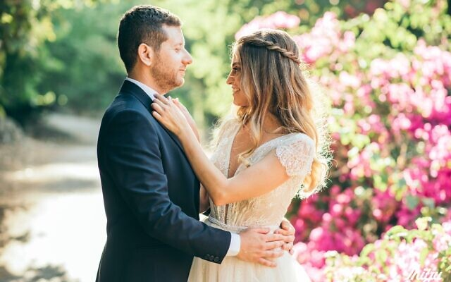 Burg - Benshushan Wedding
