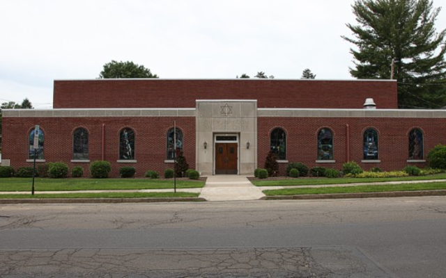 Ohev Sholom Congregation in Williamsport, Pa.