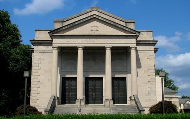Temple Ohev Sholom in Harrisburg, Pa