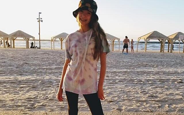 Mayah Gabrielle Loventhal