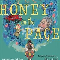 """Honey on the Page"" is a window into Jewish history and a snapshot of the Jewish experience between the world wars."