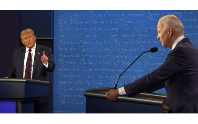 The first presidential debate between President Donald Trump and former vice president Joe Biden took place at Case Western Reserve University in Cleveland.