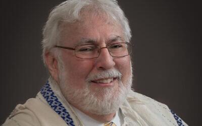 Rabbi Shalom Lewis is rabbi emeritus of Congregation Etz Chaim.