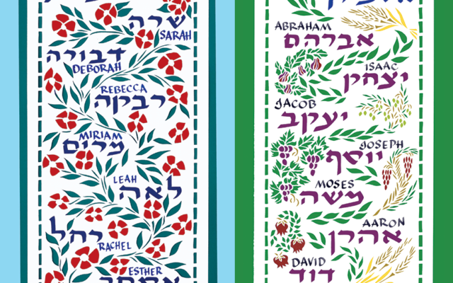 North Carolina artist Galia Goodman created The Sukkah Project's matriarchs and patriarchs banners that Flora Rosefsky uses in her sukkah.