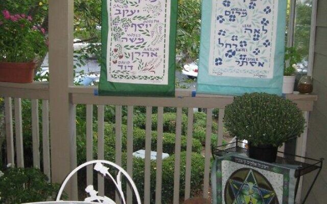 The banners by artists Galia Goodman and Adam Rhine add beauty to the Rosefsky sukkah.