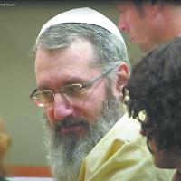 Hemy Neuman is again appealing his murder conviction of Rusty Sneiderman, who was shot in Dunwoody in 2010.