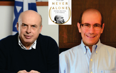 """Never Alone"" is the result of a three-year writing partnership between Natan Sharansky and the American historian Gil Troy, who lives in Israel."
