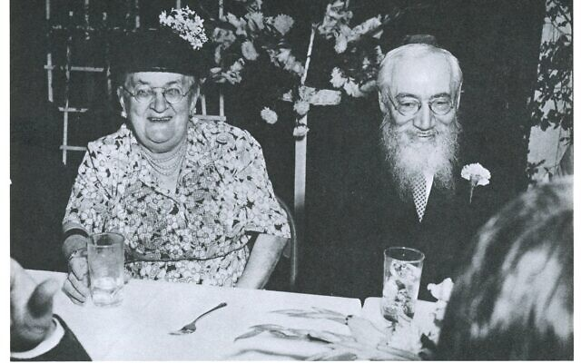 Photo courtesy of Avie Geffen // Rabbi Tobias and Sara Hene Geffen at their 50th wedding anniversary celebration in 1948.