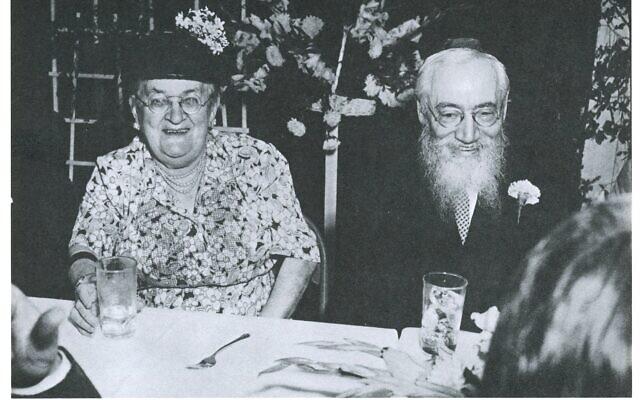 Photo courtesy of Avie Geffen // Rabbi Tobias and Sara Hene Geffen at their 50th wedding anniversary celebration in 1948.