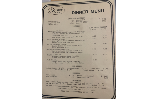 A dinner menu from Norm's Place.