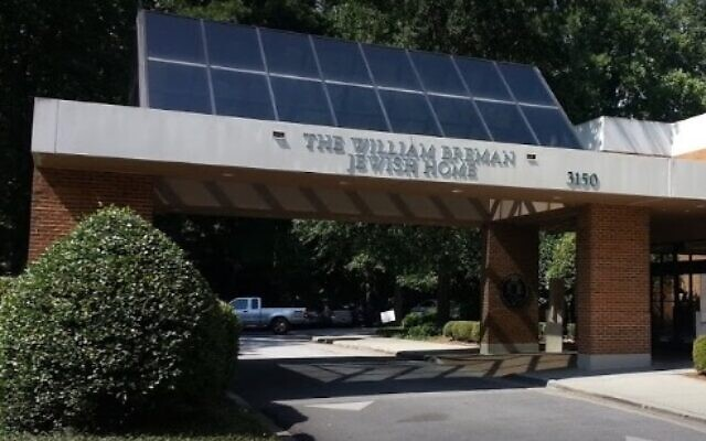 """The facility on Howell Mill Road in Atlanta """"stopped taking new rehab and long-term care residents as soon as we found our first resident case,"""" said Jewish HomeLife spokeswoman Shari Bayer."""