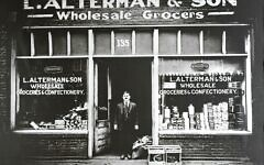 Zaydie Louis Alterman started the original Cash and Carry on Decatur Street in 1923.