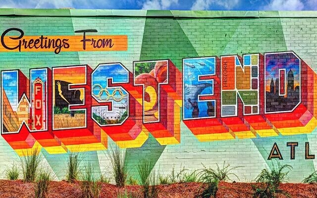 HDR shot of the Greetings From West End Mural along the Atlanta Beltline Westside Trail.