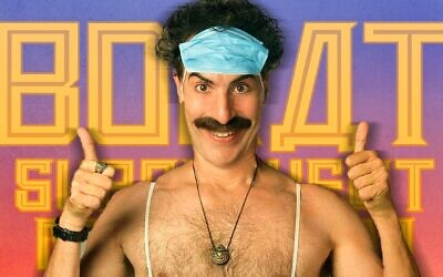 The new Borat film is a sequel to the original, which was a big success when released in 2006 (Poster)