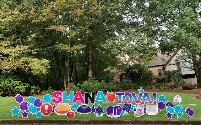 "A ""Shana Tova"" sign by Sign Greeters."