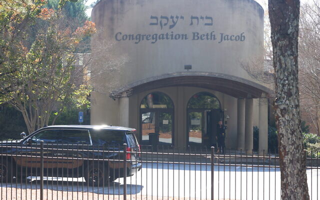 Congregation Beth Jacob // Photo by Nathan Posner