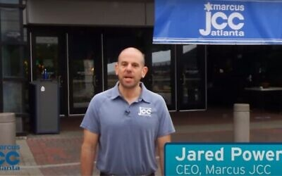 Jared Powers gives the community a tutorial on what to expect when returning to the MJCCA.