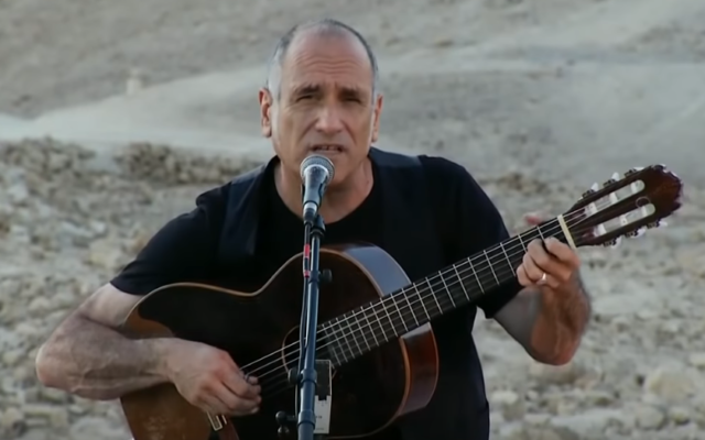 Annually, David Broza stages a summer sunrise concert at the ancient Masada fortress in Israel.