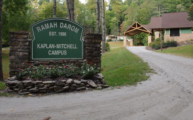 Camp Ramah Darom has been in operation for 25 summers, and is celebrating the anniversary with year-round celebrations planned for 2021.
