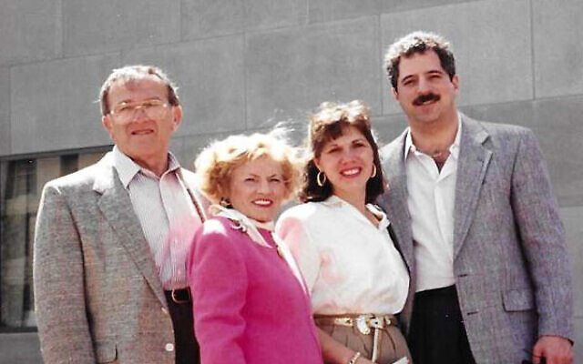 Karen and Andy Edlin with Karen's parents, Lola and Rubin Lansky, at the United States Holocaust Memorial Museum in 1993.