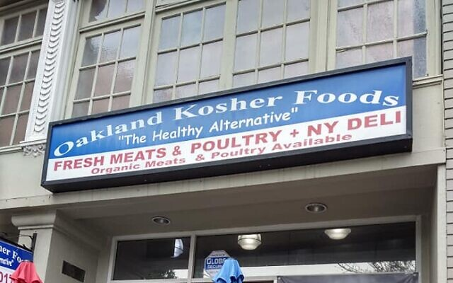 A kosher deli the Shaws found along their travels in Oakland, California.