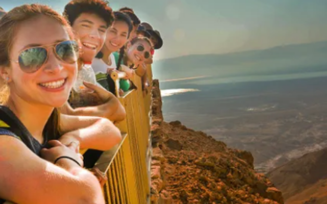 Marcus Foundation's Root One seeks to transform teen travel to Israel.