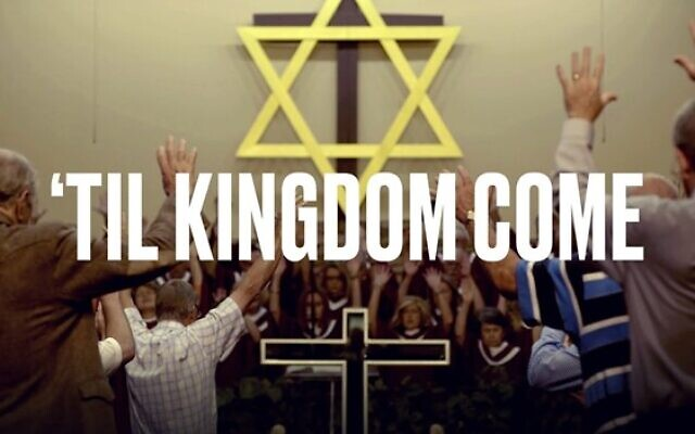 """'Til Kingdom Come"" chronicles the relationship between Evangelicals and Israel."
