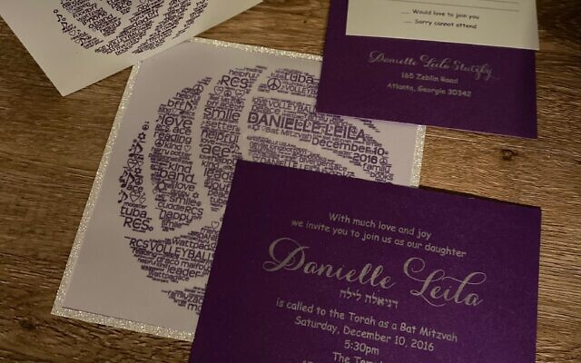 Paces Papers incorporated a volleyball motif in the design for the invitation and other cards for the simcha.