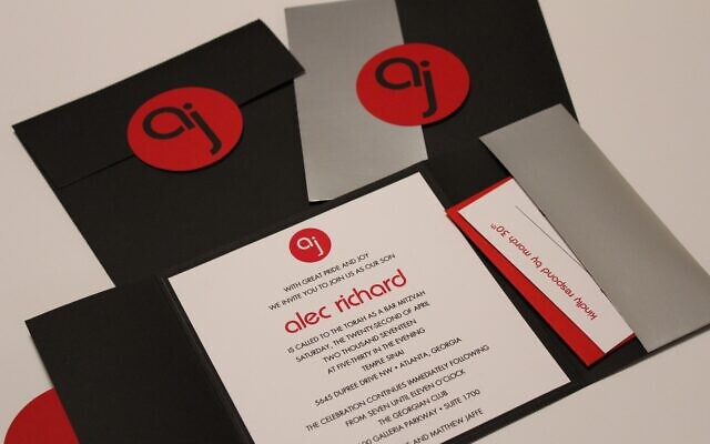 A bar mitzvah invitation designed by Paper Matters had a contemporary look.