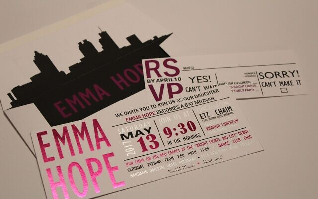 Paper Matters custom designed a bar mitzvah save-the-date using a silhouette of Atlanta's skyline.