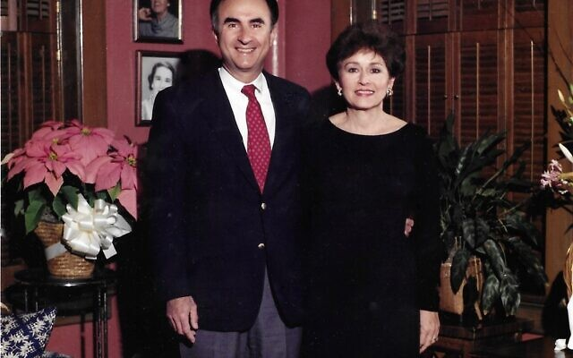 Perry and Shirley at a party in the 1990s.