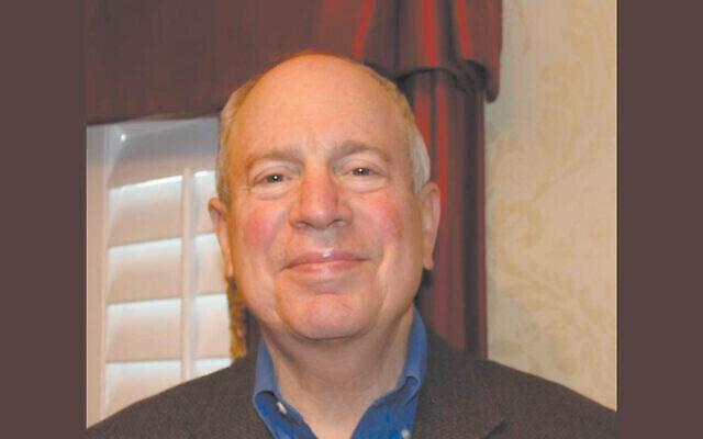 Rabbi Albert Isaac Slomovitz