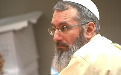 Hemy Neuman lost his latest appeal of his murder conviction of Rusty Sneiderman, who was shot in Dunwoody in 2010.