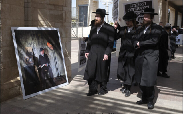 Photographic portraits of Holocaust survivors in Jerusalem.