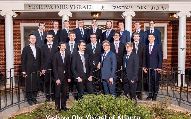 Harold Alan Photography//  Yeshiva Ohr Yisrael of Atlanta graduates.