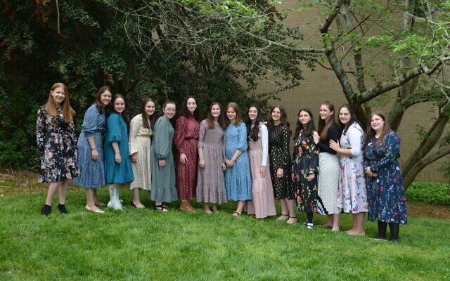 Graduates from Torah Day School