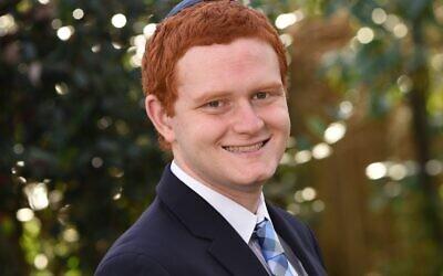 Matthew Minsk Valedictorian at the Atlanta Jewish Academy