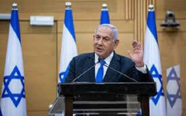 Prime Minister Benjamin Netanyahu is the longest-serving leader in Israel's history.