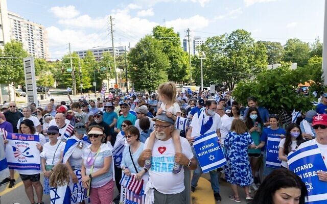 Nathan Posner for the AJT//  Pro-Israel supporters are seen at a rally for the Jewish state in Atlanta
