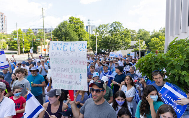 Pro-Israel supporters are seen at a rally for the Jewish state in Atlanta