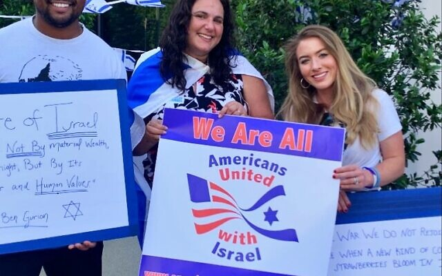 Cheryl Dorchinsky executive director of Americans United with Israel and founder of Atlanta Israel Coalition is with Hamilton and Elley Thomas.