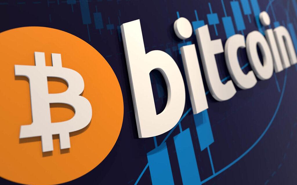 marcia bitcoin 2021)