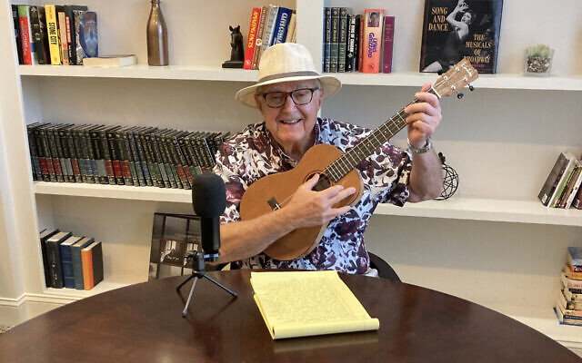 "DJ Windjammer ends each show playing ""Sloop John B"" on his ukulele."