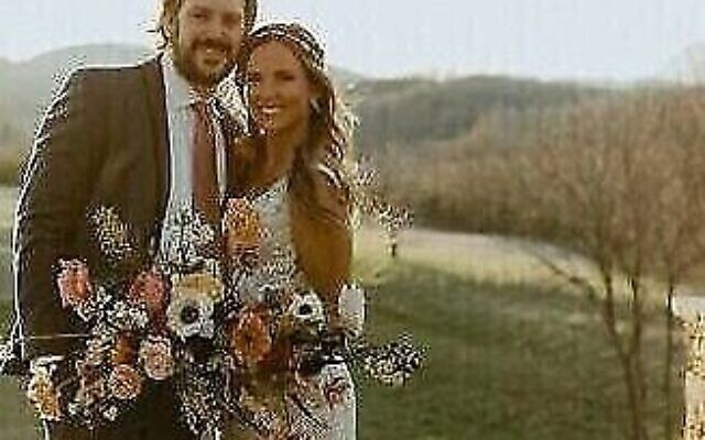 Jacob Schwartz, son of Eddie and Marla Schwartz of Sandy Springs, Ga. (formerly of South Euclid, Ohio), and Lindsay Duncan, daughter of Chris and Lisa Duncan of Augusta, Ga., were married March 20, 2021.