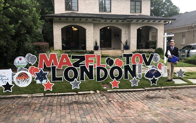 London's Atlanta celebration included a yard sign in front of his home by Sign Greeters.