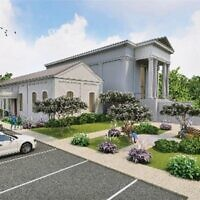 Rendering of the Augusta Jewish Museum