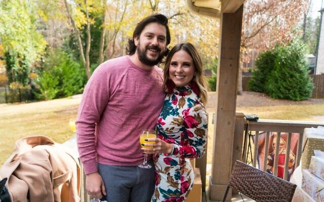 Jacob and Lindsay Schwartz at her virtual bridal shower in Dunwoody last year.
